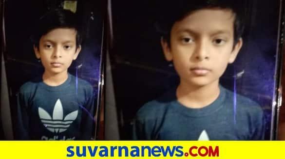 10 Year Boy Kidnapped and Killed in Anekal Bengaluru mah