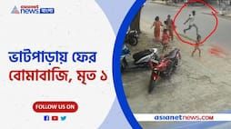 Arjun Singh's reaction to the bombing in Bhatpara, he said 'people can no longer live in West Bengal' Pnb