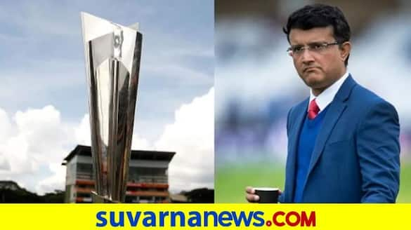 Sri Lanka likely to host ICC T20 World Cup 2021 BCCI engages with SLC kvn