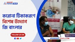 During the Corona period, a special initiative of Zee Bangla, more than hundreds of people got vaccinated through their initiative Pnb