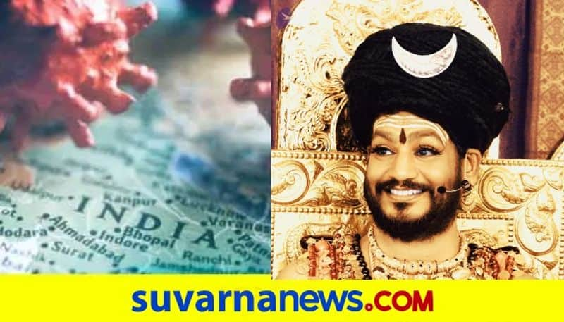 only solution to end Covid in India is me Swami Nithyananda releases new video pod