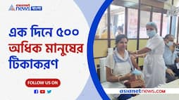 Special Initiative of SBI Officers Association for covid vaccination Pnb