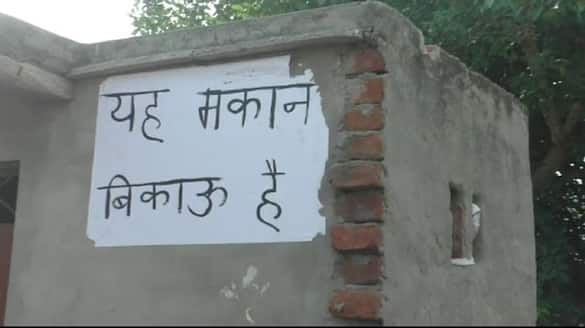 UP Hapur Adarsh Nagar colony residents put House on sale posters on their houses, Know all about DHA