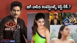 Bigg Boss Season 5 Contestants list Leaked.. Names will shock you for sure..?