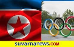 <p>South Korea Olympics</p>