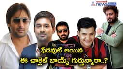Tollywood lover boys who vanished from limelight