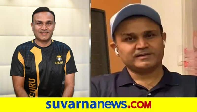 I learnt the straight drive from watching Sachin Tendulkar on television Says Virender Sehwag kvn