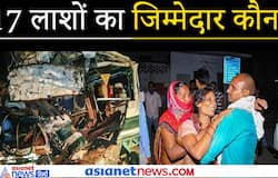 <p>kanpur accident</p>