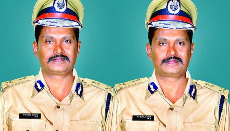 complaint on ap cid dg pv sunil kumar for reservations issue ksp