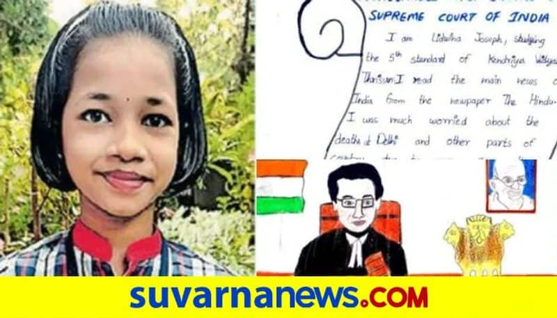 5th standard girl from kerala written a letter to Supreme Court CJI