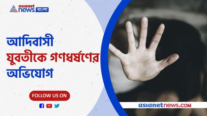 Indigenous girl was abducted and gang-raped, the mother of the girl committed suicide after that Pnb