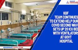 KGF team continues to extend help during COVID second wave, sets up 20 ICU bed with ventilators at govt hospital