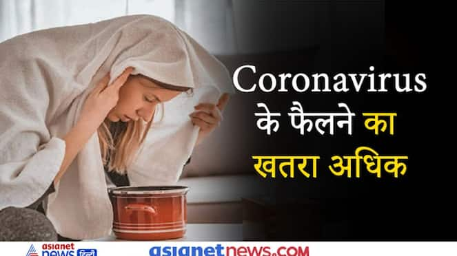 Now there is a danger of spreading corona in homes, this can be a big mistake KPZ