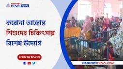 Children may be affected by the third wave, especially for them in Burdwan Pnb