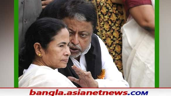 After joining tmc Mukul left central security and got state security bmm