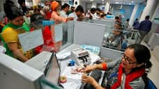 Check RBI calender Banks will will remain closed for 15 days in August here is full list ckm