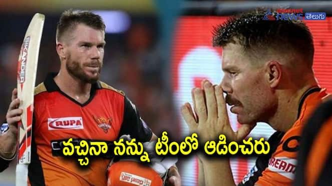IPL 2021: David Warner deeply hurt with SRH Management for putting him aside, Might not play the remaining leg