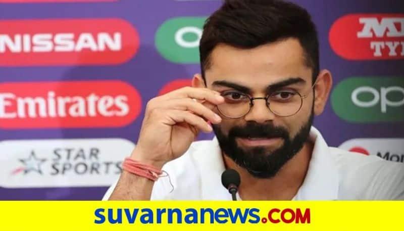 Team India Captain Virat Kohli retains fifth spot in ICC Test rankings kvn