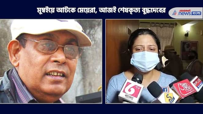 Buddhadeb Dasgupta passed away in his sleep, the shadow of mourning in the filmy world Pnb