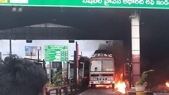 fire accident at kaza toll plaza ksp