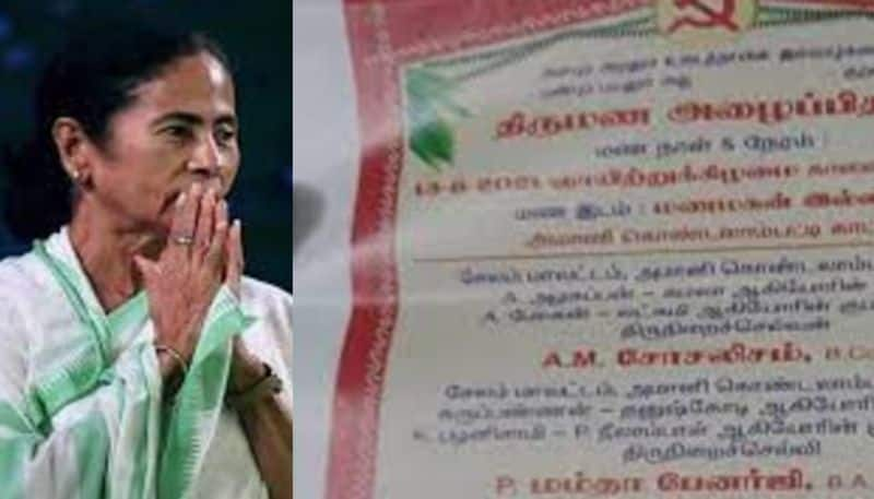P Mamata Banerjee to marry AM Socialism on June 13, wedding invite goes viral  bpsb