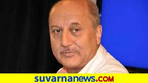 Bollywood Anupam Kher lost 80 thousand followers in 36 hours vcs