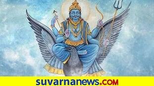 ಪಂಚಾಂಗ: ಸಾಡೇಸಾಥ್, ಪಂಚಮ ಶನಿಯ ಕಾಟದಿಂದ ಹೊರ ಬರಲು ಈ ಸ್ತೋತ್ರ ಪಠಿಸಿ