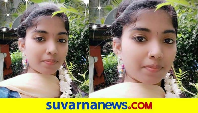girl committed suicide after her boyfriend phone switch off Uttara Kannada mah