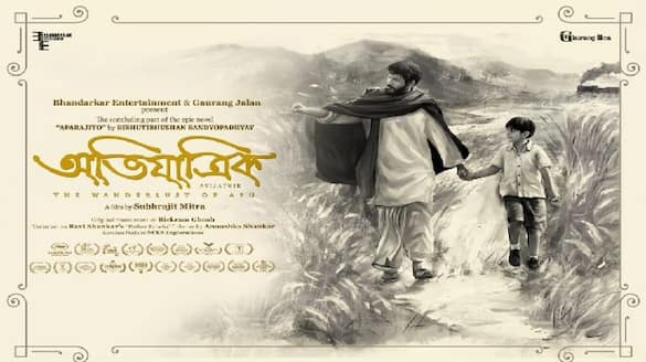 The Director Subhrajit Mitra of Avijatrik movie opens up about the making