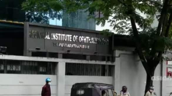 Government eye hospital converted to temporary covid hospital