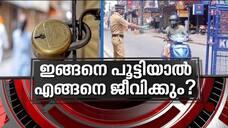 lockdown affect livelihood of domestic workers in Kerala