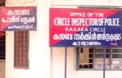 <p>Kasaba Police station</p>