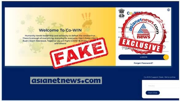 fraud using flaws in cowin app and website no option for verification