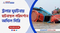 Akhil Giri assured to stay by the side of the families of those who killed in trawler accident Pnb