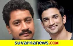 <p>Sanchari Vijay Sushant Singh</p>