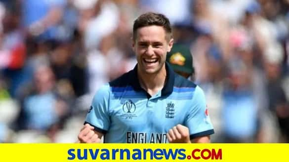 All Rounder Chris Woakes returns to England T20 squad for Sri Lanka series kvn