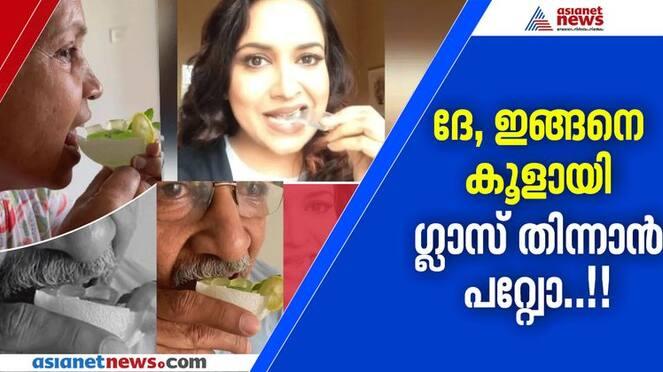 Malayalam actress lena and family eats glass; video goes viral
