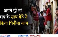 <p>Jharkhand</p>