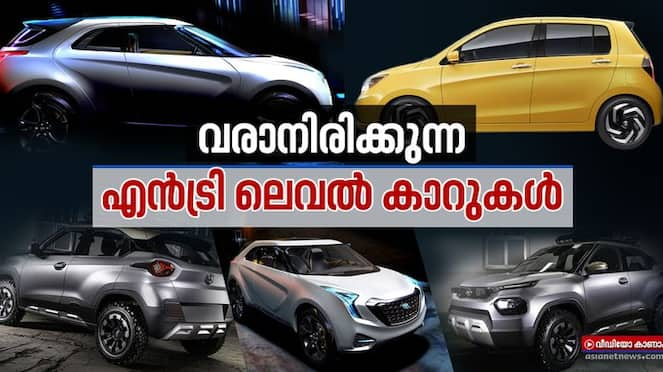 upcoming hatchback in india