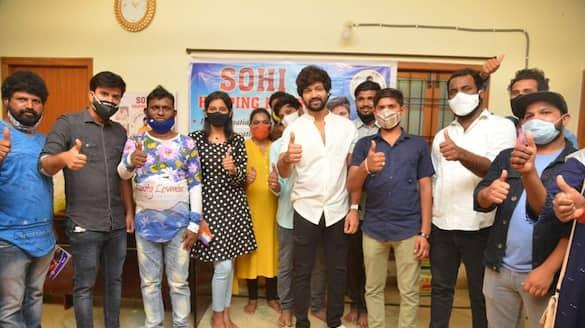 bigg boss  sohail donates groceries to cine workers ksr