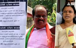 <p>bjp chathannoor 150621</p>