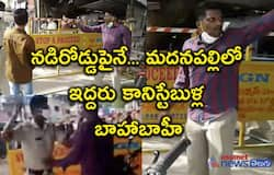 constable street fight in madanapalli akp