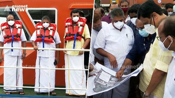 ministers visit in beypore port