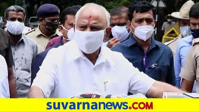 Ministers and BJP leaders meet CM BS Yediyurappa before Arun Singh Arrival hls