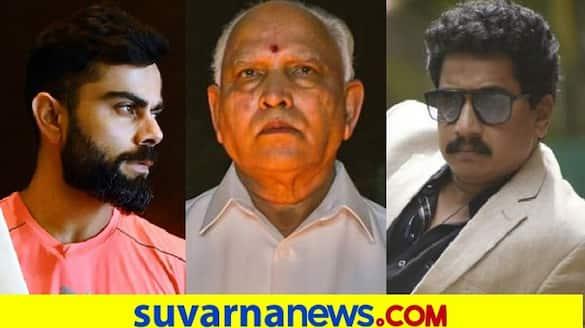 Kannada Actor Sanchari vijay to BS Yediyurappa top 10 News june 15 ckm