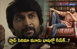 Nani's  Gang leader movie will be  remade in 3 languages