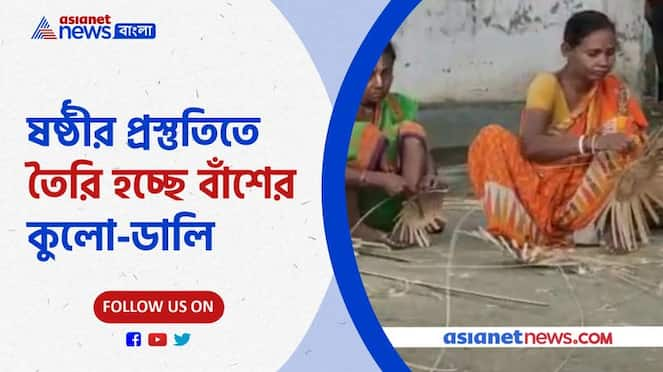 A variety of materials are being prepared for the preparation of Jamai Sasthi during this pandemic Pnb