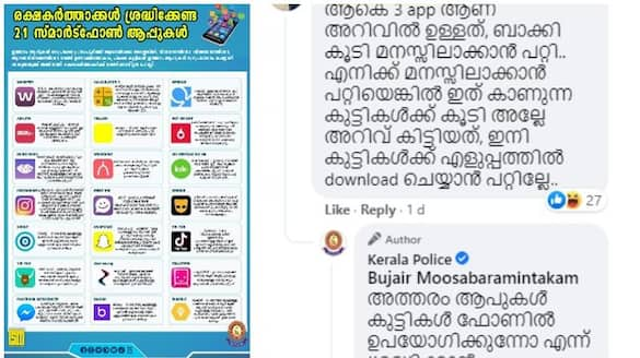 kerala police list on mobile apps parents should know
