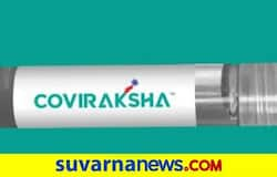 <p>Coviraksha</p>