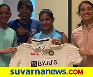 Indian womens Cricket Team in sight of most consecutive wins in  Test against England kvn